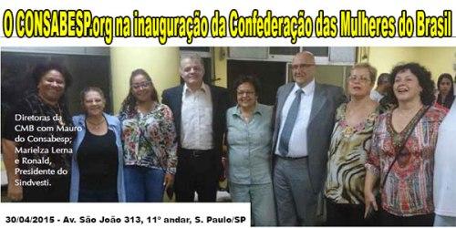 consabesp-_cmb300415